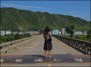 "A scene from Christina Choe's ""Welcome to the DPRK"""