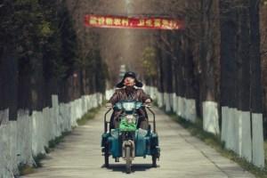 """Haoyu Yang in """"Dead Pigs"""""""
