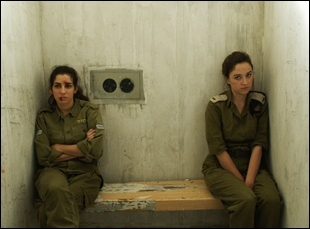 Dana Ivgy as Zohar (left) and Nelly Tagar as Daffi in ZERO MOTIVATION.
