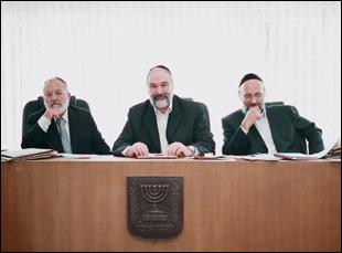 "Gett: The Trial of Viviane Amsalem"""