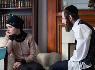 "Hadas Yaron and Luzer Twersky in ""Felix and Meira"""