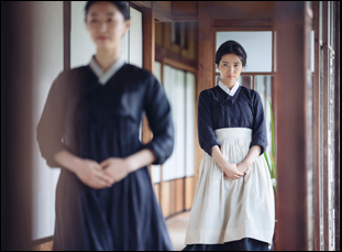"Kim Tae-ri in ""The Handmaiden"""
