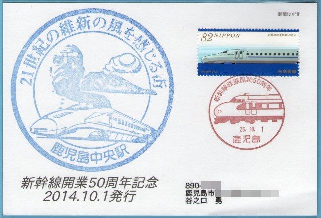 20141001-02