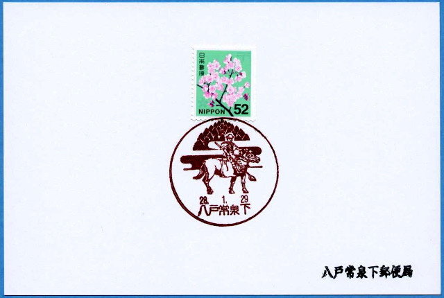 160229hachinohe