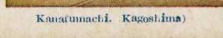 kanafumachi