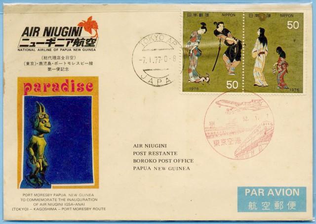 19520107-newguinea-2