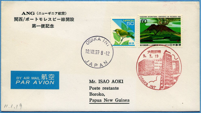 1997719-newguinea