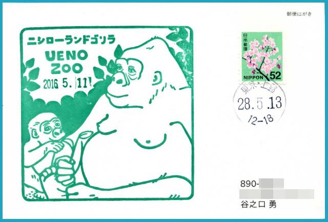 160513ueno-2