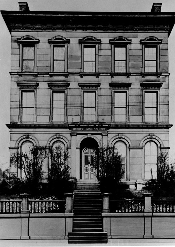 First HUC building