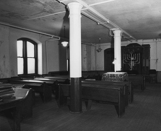 First HUC classroom