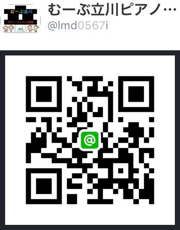 7048165A-0142-455F-9EF4-527426D1B9FB.jpeg