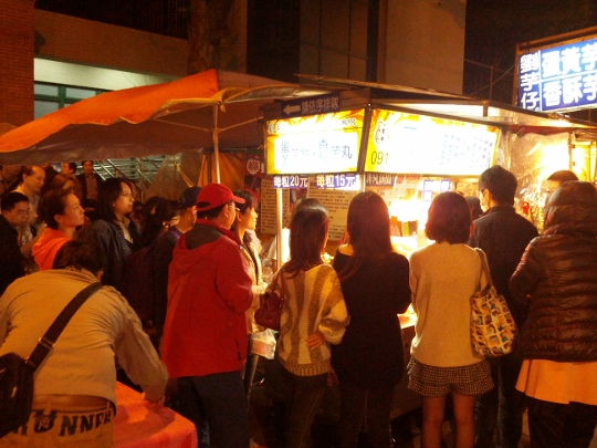 Taipei-Night-Market-Visit-8