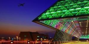 Taoyuan Taipei International Airport