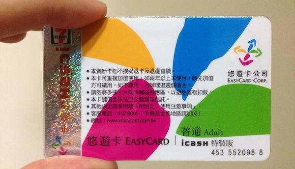 yoyo card