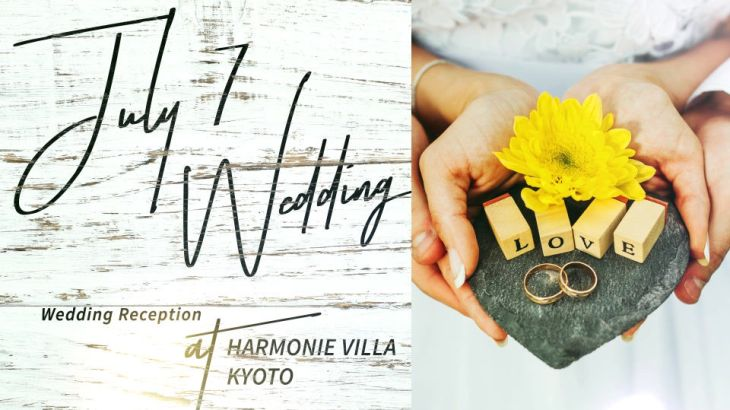 新作エンドロールテンプレート!White Wood Pattern Wedding Endroll Movie/Slideshow