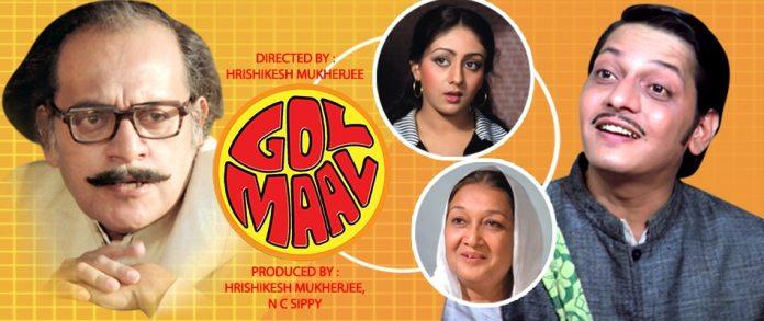 Gol Maal - Top Bollywood Hindi Movies of All Time