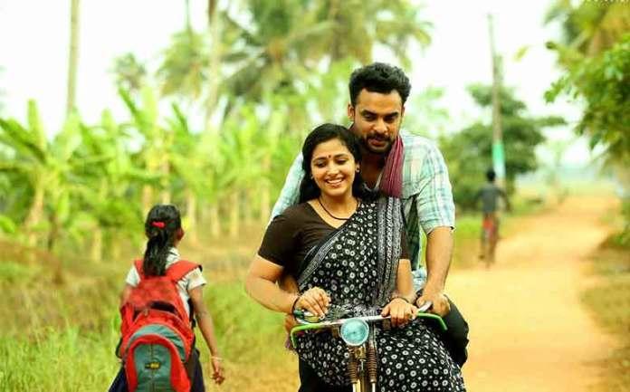 Oru Kuprasidha Payyan - Upcoming New Malayalam Movies releasing Diwali 2018