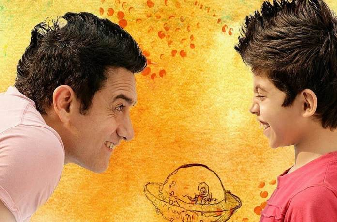 Taare Zameen Par - Top Hindi Movies of All Time