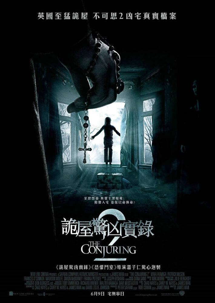 詭屋驚兇實錄2 The Conjuring 2 – 線上電影