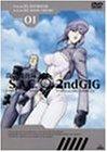 攻殻機動隊 S.A.C. 2nd GIG 01