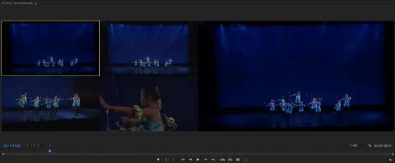 8.再生をしながら任意のタイミングで使用したい動画をクリックしていくと、自動的に切り替わる