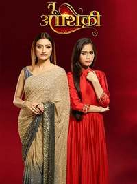 Uttaran Episode 234 : uttaran, episode, Astitva, Kahani, Where, Watch, Online, Streaming