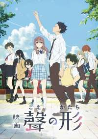 Koe No Katachi Streaming : katachi, streaming, Katachi, Where, Watch, Online, Streaming, Movie
