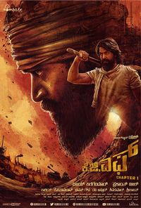 KGF Chapter 1 Where To Watch Online Streaming Full Movie