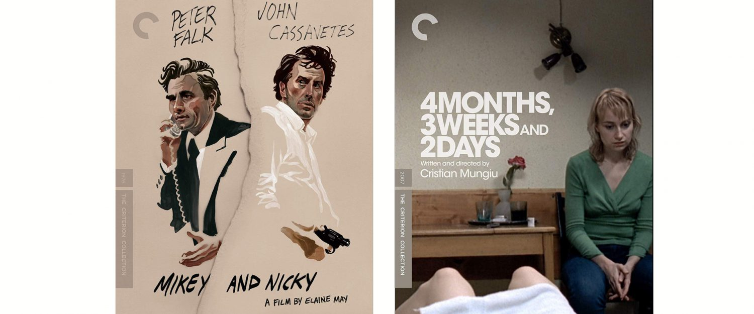 The Criterion Collection this week releases both Mikey and Nicky and 4 Months, 3 Weeks and 2 Days.