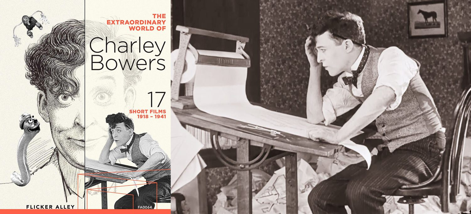 Look for the Extraordinary World of Charley Bowers to make its Blu-ray debut from Flicker Alley.