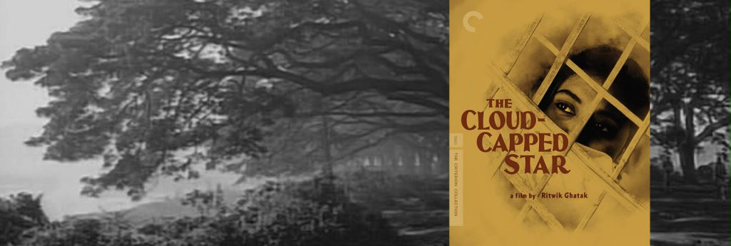 The Cloud Capped star is getting a release this week from the Criterion Collection.