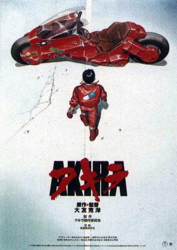 https://i0.wp.com/moviebuzzers.com/wp-content/uploads/2013/10/akira-movie-poster.jpg