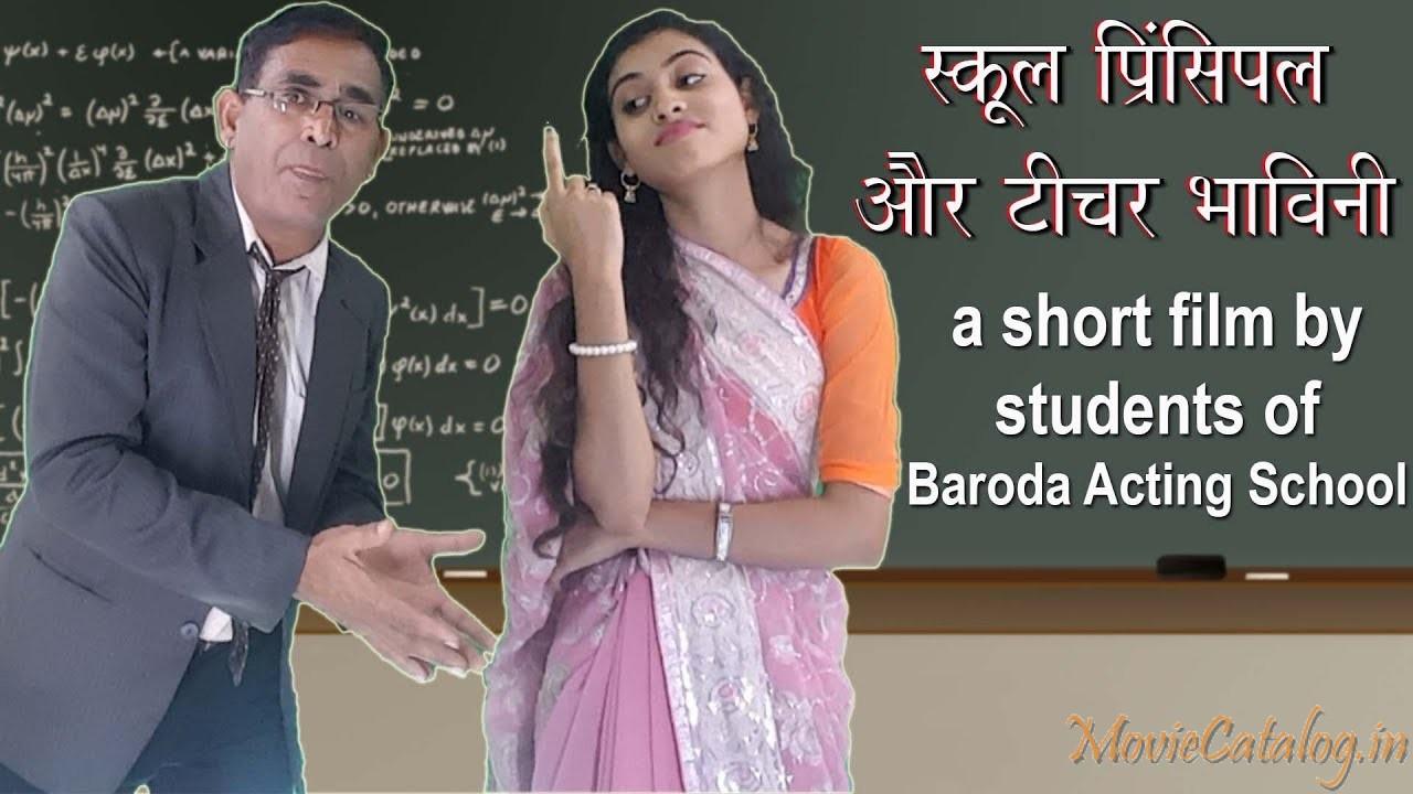 school teacher principal bahvini