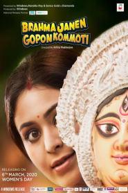 Brahma Janen Gopon Kommoti 2020 |720p|1080p|Donwload|Gdrive