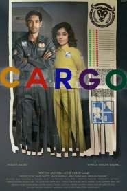 Cargo 2019