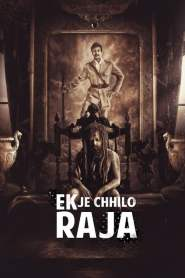 Ek Je Chhilo Raja 2018