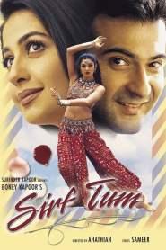 Sirf Tum 1999 -720p-1080p-Download-Gdrive