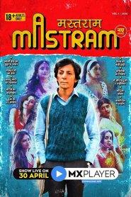 Mastram 2020 -720p-1080p-Download-Gdrive