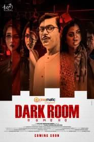 Dark Room 2021 -720p-1080p-Download-Gdrive
