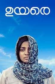 Uyare 2019 -720p-1080p-Download-Gdrive