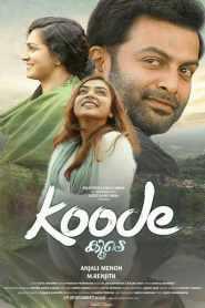 Koode 2018 -720p-1080p-2160p-4K-Download-Gdrive