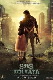 SOS Kollkata 2020-720p-1080p-2160p-4K-Download-Gdrive-Watch Online