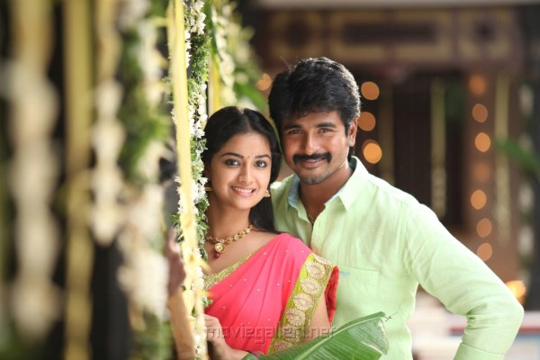 20+ Sivakarthikeyan Daughter Pictures and Ideas on Meta Networks