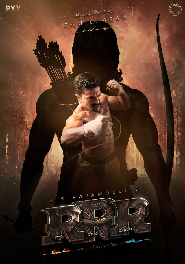 RRR Movie Ram Charan First Look Posters HD   New Movie Posters