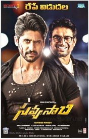 Image result for Savyasachi poster