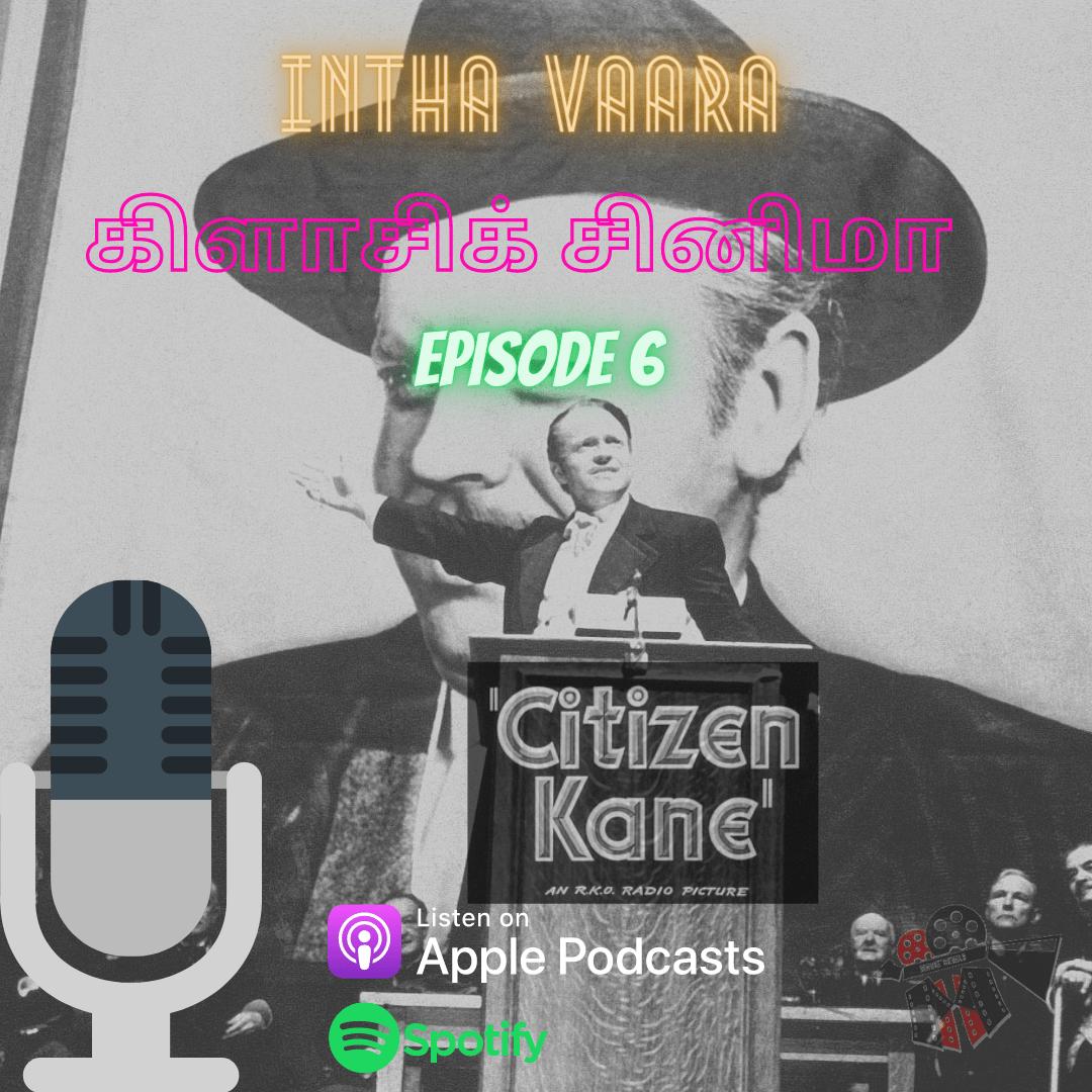 Citizen Kane Movie Herald Podcast