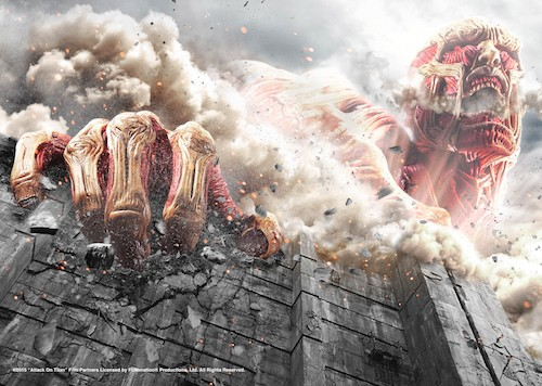 AOT_banner_lose_0316+
