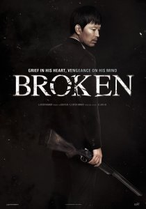 South Korean Revenge Movies BROKEN