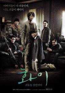 13 South Korean Revenge Movies Everyone Should See Moviehooker