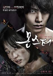 South Korean Revenge Movies MONSTER